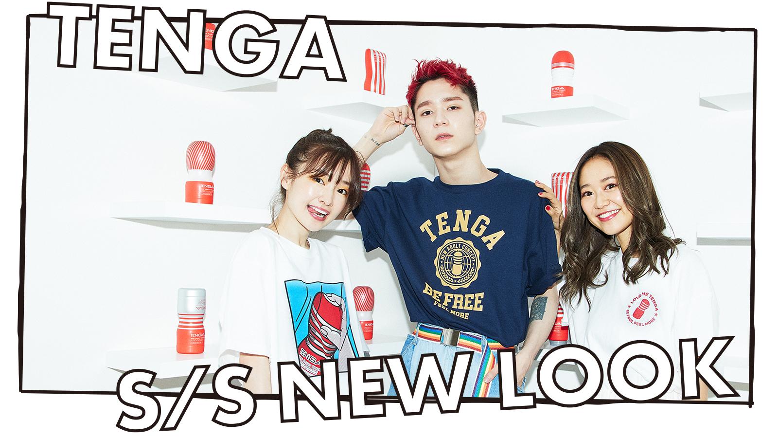 TENGA Spring/Summer 2021 NEW LOOK