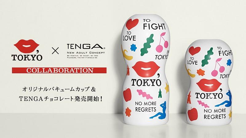 KISS,TOKYO × TENGAコラボレーション!