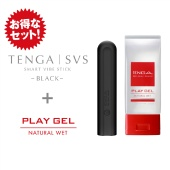 TENGA SVS -BLACK- + TENGA PLAY GEL NATURAL WETセット