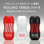 TENGA バキュームジャイロローラー + 専用カップ3種セット