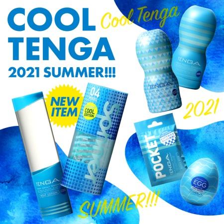 POCKET TENGA BLOCK EDGE SPECIAL COOL EDITION