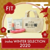 iroha WINTER SELECTION 2020 -FIT-