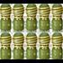 TENGA SWEET LOVE CUP matcha  -2020- 10本セット