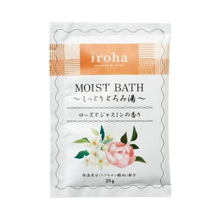 iroha MOIST BATH 5個セット
