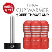 TENGA CUP WARMER + DEEP THROAT CUP SET