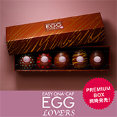 EGG-001LC_04