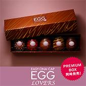 EGG-006LCB_05