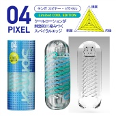 TENGA SPINNER 04 PIXEL COOL EDITION