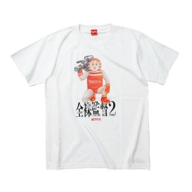 漫☆画太郎×TENGA×「全裸監督2」コラボレーションTシャツ+「全裸監督2」コラボレーションカップ セット