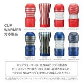 TENGA CUP WARMER