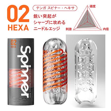 TENGA SPINNER 02 HEXA
