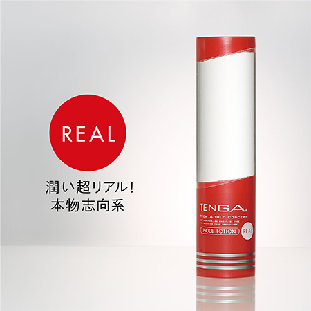 HOLE LOTION REAL 5本セット