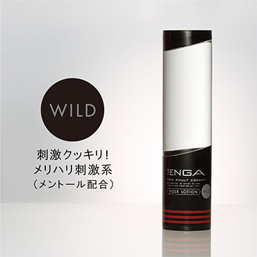 HOLE LOTION WILD 5本セット