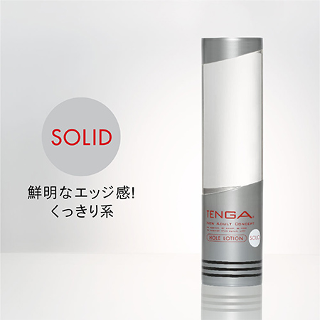 HOLE LOTION SOLID 5本セット