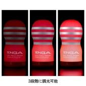 TENGA LED ROOM LIGHT
