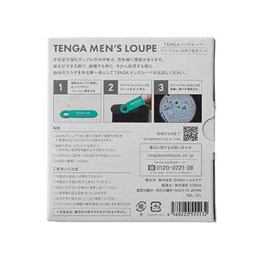 TML-001_02