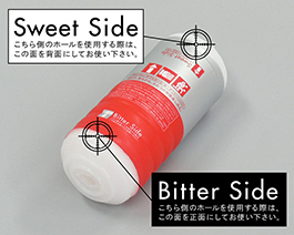 DOUBLEHOLECUPを使うときのコツ