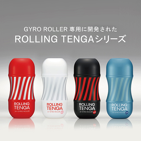 ROLLING TENGA GYRO ROLLER CUP COOL