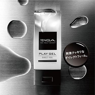 TENGA PLAY GEL DIRECT FEEL(黒)