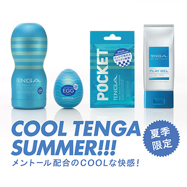 TENGA PLAY GEL ICE COOL
