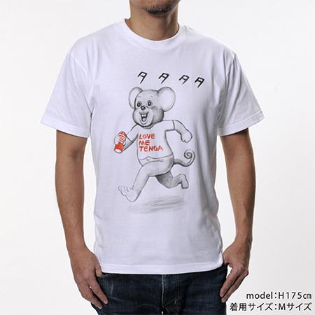 まん○画太郎×TENGA ドクミTシャツ