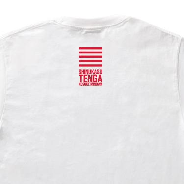 SHINUKASU×TENGA  Tシャツ WHITE