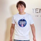 【TENGA ROCKETセット】漫☆画太郎×TENGA ロケットプロジェクト Tシャツ