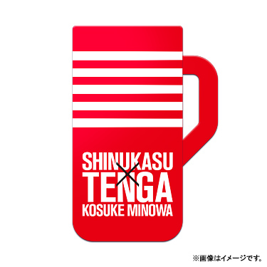 SHINUKASU×TENGA ハイボールジョッキ型 しおり