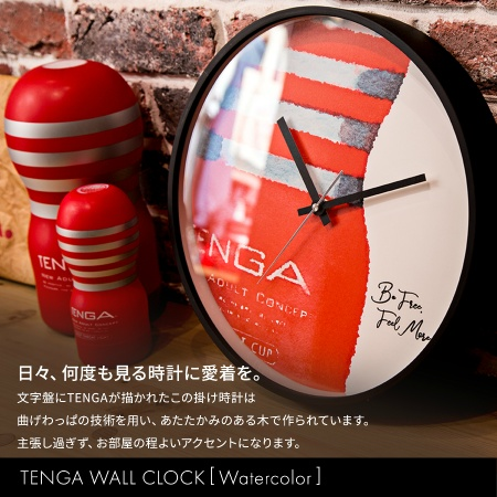 TENGA WALL CLOCK【Watercolor】
