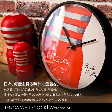 TENGA WALL CLOCK【Watercolor】