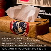 TENGA PAPER TISSUE COVER [BE POSITIVE] Craft
