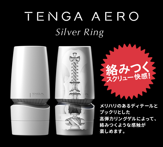 ■Silver Ring